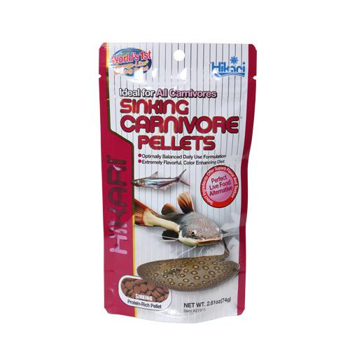 hikari-carnivore-pellets-74g.jpg.jpg