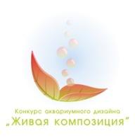 Водный мир - итоги второго конкурса аквадизайна в Казахстане