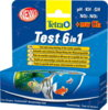 Тест Tetra 6 в 1 GH/kH/NO2/NO3/pH/CL2
